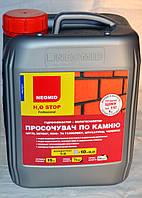 Гидрофобизатор – влагоизолятор  пропитка по камню Н 20 Stop Professional Neomid  (5 л)