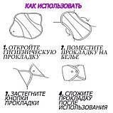 Прокладки післяродові S/M/L, фото 10