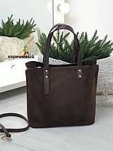 Стильна жіноча сумка Натуральна замша і еко шкіра Різні кольори
