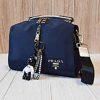 Женская текстильная сумка-рюкзак Prada (реплика - LUX) - 3091/Blue