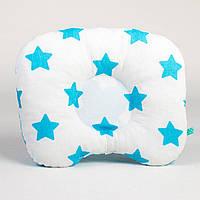 Детская подушка ортопедическая BabySoon Бирюзовые звезды на белом 22 х 26 см (171)