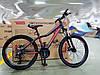 ✅ Гірський Велосипед Crosser Stream 24 Дюймів Рама 14 Чорно-Червоний Шимано Система Алюміній Сплав, фото 2