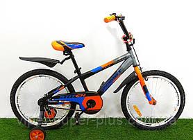 Дитячий велосипед Azimut Stitch 20-дюймів сіро-помаранчевий