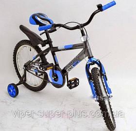 Дитячий велосипед Azimut Stitch 20-дюймів сіро-синій