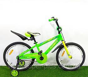 Дитячий велосипед Azimut Stitch 20-дюймів салатово-жовтий