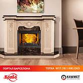 Каминный портал Браво Барселона + камин топка KAWMET W17 (16.1 kW) EKO