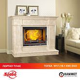 Каминный портал Браво Тунис + камин топка KAWMET W17 (16.1 kW) EKO