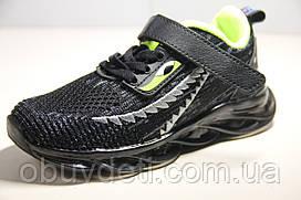 Качественные кроссовки с подстветкой clibee для мальчиков 26-16 см