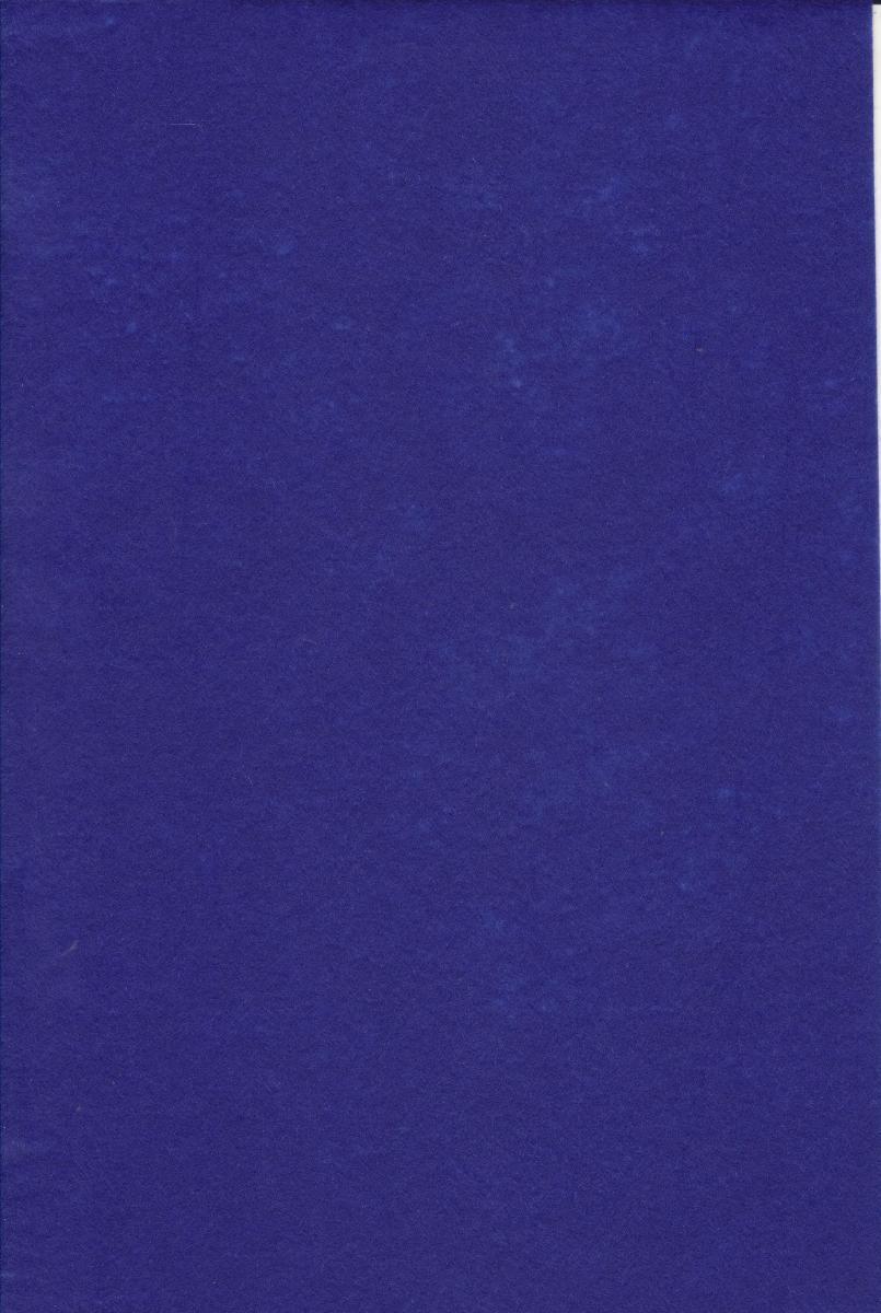 Фетр тёмно-синий 1 мм., 7730