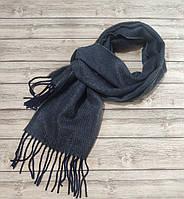 Мужской теплый синий шарф