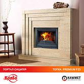 Портал для камина Браво Сицилия + камин дровяной KAWMET Premium F23 (14 kW)