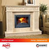 Портал для камина Браво Оскар + камин дровяной KAWMET Premium F23 (14 kW)