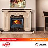 Портал для камина Браво Барселона + камин дровяной KAWMET Premium F23 (14 kW)
