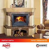 Портал для камина Браво Порто + камин дровяной KAWMET Premium F23 (14 kW)