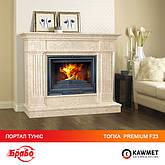 Портал для камина Браво Тунис + камин дровяной KAWMET Premium F23 (14 kW)