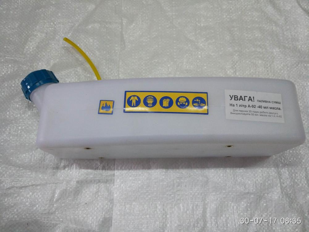 Бак бензин 5714