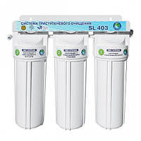 Система 3-х ступенчатой очистки Bio+ systems SL403-NEW (очистка + умягчение) c краником на мойку