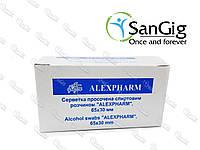 Салфетки спиртовые Alexpharm 65 х 30 мм (уп 100 шт.)