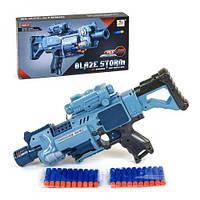 """Автомат бластер """"Blaze Storm"""" с мягкими пулями ZC7079 Nerf Нерф scn"""
