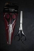 Ножницы для филировки волос Solingen