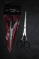 Ножницы для стрижки Solingen