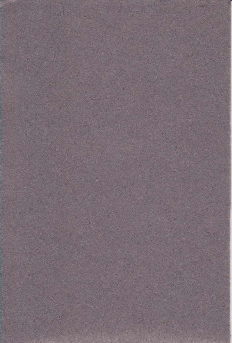Фетр серый 1 мм., 7734