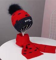 Шапка шарф детский комплект зимний красный на меху с помпоном