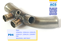 Р04 патрубок системы охлаждения Opel 1336907 для Opel Omega A
