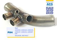 Распределительный водяной патрубок  Opel, саксофон Omega A, 1336907 и 90265615, P04