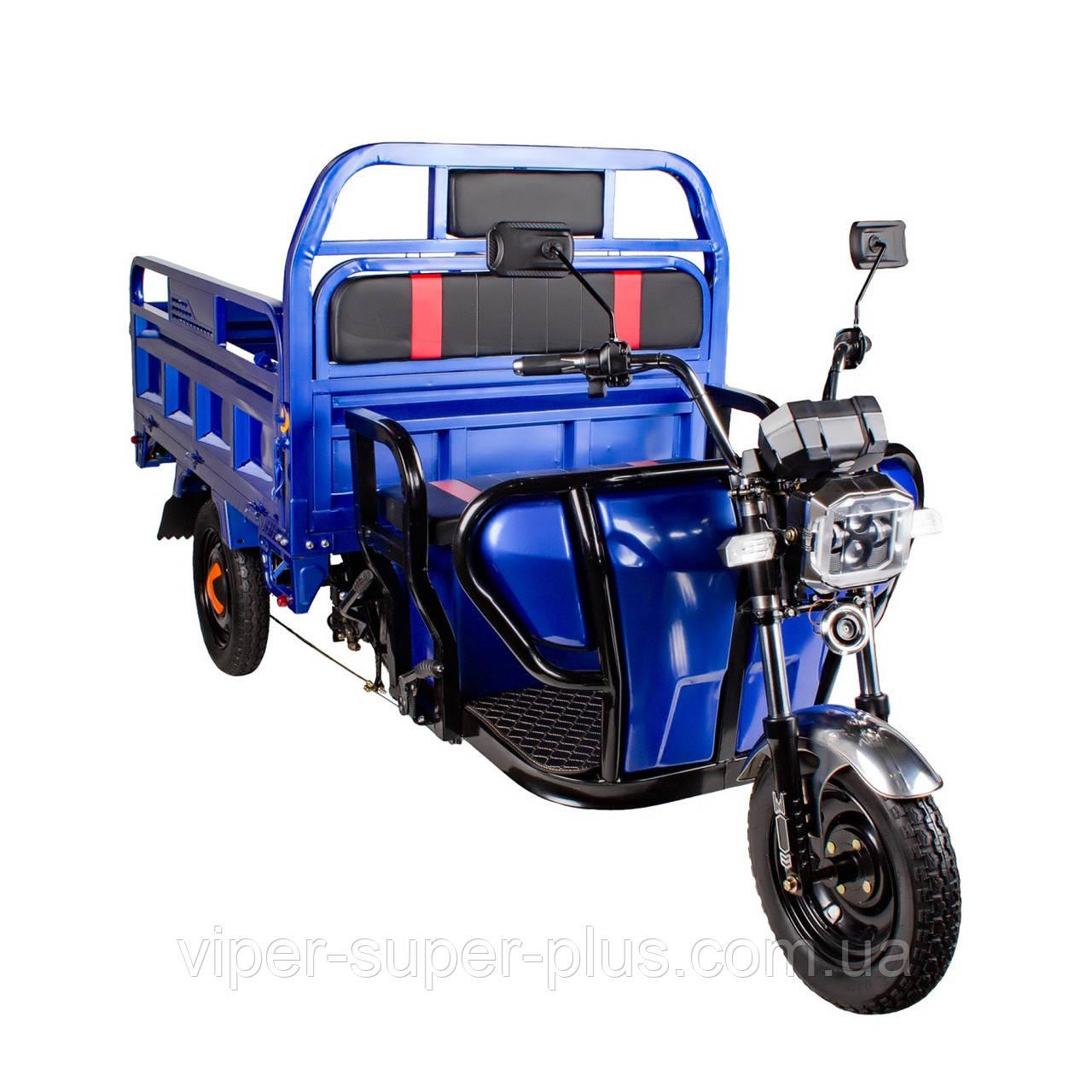 Электрический грузовой Трицикл ZEUS TRIGO 1200W/60V Синий