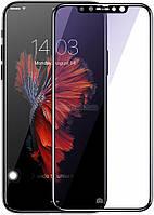 Защитное стекло iPhone X | XS | 11 Pro (0.3 мм, 5D) черное