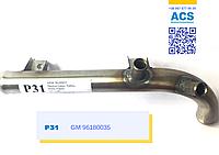 """Р31 патрубок охлаждения """"саксофон"""" GM 96180035 для Daewoo Lanos,Nubira"""
