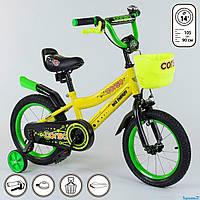 """Велосипед с корзинкой Corso R детский двухколесный 14 """" дюймов желтый"""