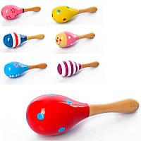 Деревянные игрушки Маракас Деревянный Маленький 11х4 см Разноцветные Маракасы небольшие, MD 2192, 011835