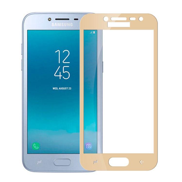 Защитное стекло Samsung J250 Galaxy J2 (2018) (0.3 мм, 2.5D, с олеофобным покрытием) gold
