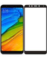 Защитное стекло Xiaomi Redmi 5 Plus Full Glue (0.3 мм, 2.5D) черное