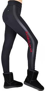 Лосины женские классические черный трикотаж/флис лампас размеры от 42 до 52