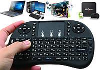 Клавиатура беспроводная для Smart TV MWK8 \ i8 + touch, для компьютеров, приставок TV на ОС Android