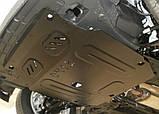 Защита картера  двигателя и КПП, фото 4