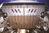 Защита картера  двигателя и КПП, фото 3