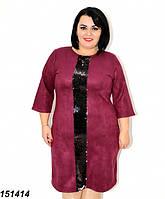 Платье бордовое замшевое с пайетками 48 50 52,54,56, фото 1