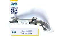 Р81 патрубок системы охлаждения Opel 1336076, 90354641 для ASTRA F