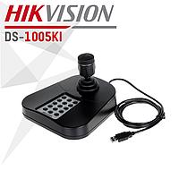 Клавиатура для управления поворотными камерами DS-1005KI