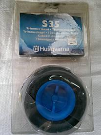 Головка косильная мотокоса  HUSQVARNA S35 резьба М 12 оригинал