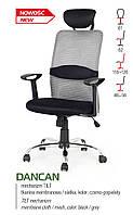 Компьютерное кресло DANCAN