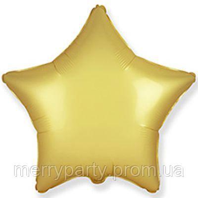 """18"""" (45 см) Звезда сатин золото Flexmetal Испания шар фольгированный"""