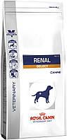 Royal Canin RENAL SELECT CANINE 2 кг - ДЛЯ СОБАК ПРИ ПОЧЕЧНОЙ НЕДОСТАТОЧНОСТИ