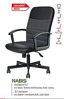 Компьютерное кресло NABIS