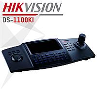 Клавиатура для управления поворотными камерами DS-1100 KI