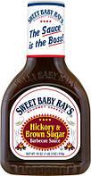 Барбекю соус Sweet Baby Ray's Hickory & Brown Sugar , 510 g
